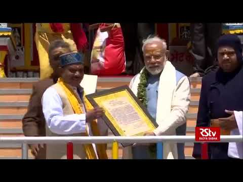 PM Modi offers prayers in Badrinath shrine in Uttarakhand