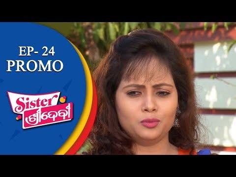 Sister Sridevi | 27 Oct 18 | Promo | Odia Serial - TarangTV