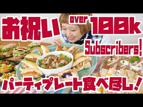 【BIG EATER】thank you for 100,000 Subscribers!【MUKBANG】【RussianSato】