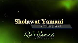 Sholawat Yamaniyah - Voc. Kang Zainul - Qolby Yunadi Group, Kedungpeluk Candi Sidoarjo