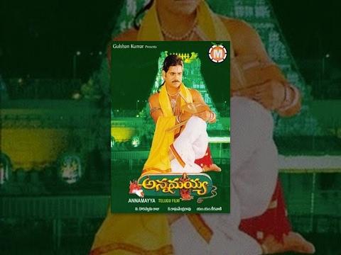 Telugu Latest Devotional Movies || Annamayya || Nagarjuna