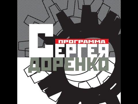 Программа Доренко на ОРТ (Немцов, Романцев) (21.03.1998)