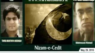 Nizam-e-Cedit  Mehmood Ahmed on Naxalite-Maoist  Attacks Part 1