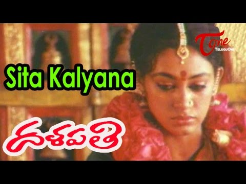 Dalapathi Movie Songs | Sita Kalyana Vidoe Song | Aravind Swamy, Shobana