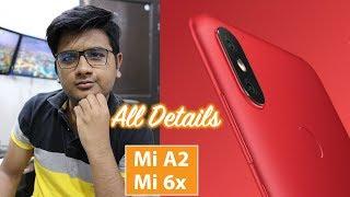 Xiaomi Mi 6x A.K.A Mi A2 Released