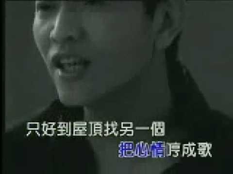 屋顶_吴宗宪 & 温岚 (KTV)