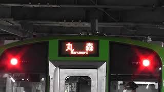 ライト切り替え(阿武隈急行AB900系AB-2編成、仙台駅)