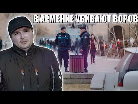 В Ереване застрелили