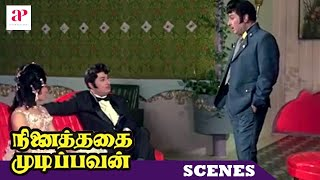 Ninaithathai mudippavan - Ninaithathai Mudippavan - MGR proves his acting