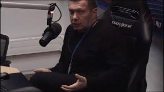 Соловьев: Мы прохлопали Украину!