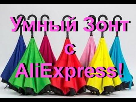 ПОЛЕЗНЫЕ ТОВАРЫ С ALIEXPRESS! 4 КРУТЫХ ТОВАРОВ С АЛИЭКСПРЕСС .