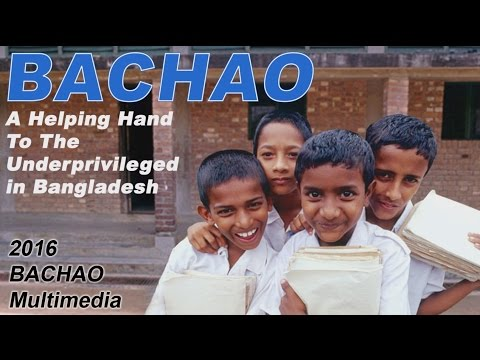 BACHAO Benefit Event Multimedia (2016)