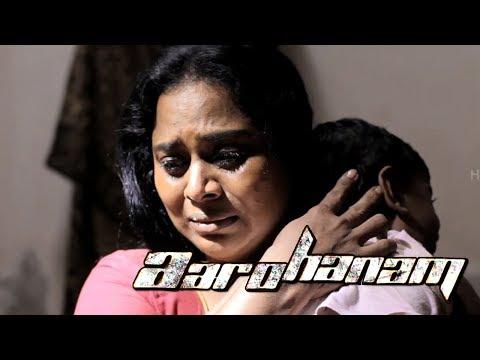 Aarohanam full movie scenes | Veeresh goes to police station to give Viji's photo | Aarohanam