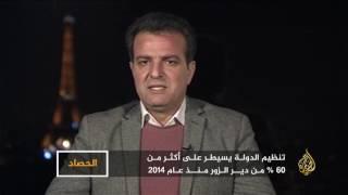 الحصاد 2017/1/19-دير الزور.. المواجهة والحسابات