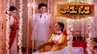 Thodu Needa   1993   Telugu Full Movie