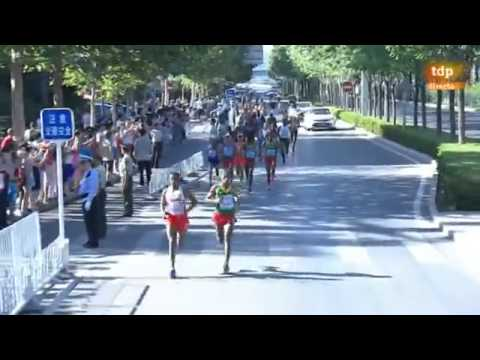 15TH IAAF WORLD CHAMPIONSHIPS BEIJING - 2015-08-22 - MORNING SESSION (1)
