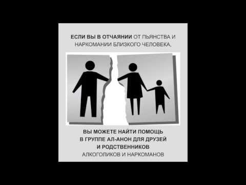 """Таня (жена алкоголика), группа Ал-Анон """"Красносельская"""", спикерское, г.Тула 09.04.17"""