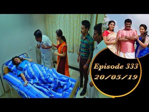 Kalyana Veedu | Tamil Serial | Episode 333 | 20/05/19 |Sun Tv |Thiru Tv
