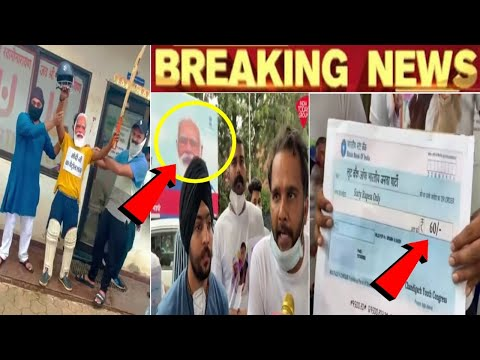 Petrol diesel price india | public reaction gas price hike | boycott BJP | boycott modi