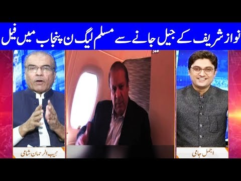 Nuqta e Nazar with Ajmal Jami - 18 July 2018   Dunya News