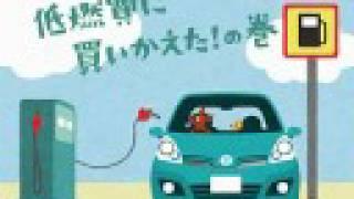 日産自動車のCM 高画質・高音質版 http://jp.youtube.com/watch?v=hBT75...