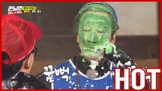 [HOT CLIPS] [RUNNINGMAN]   😝 Why KWANGSOO became a green MONSTER!? 😝 (ENG SUB)