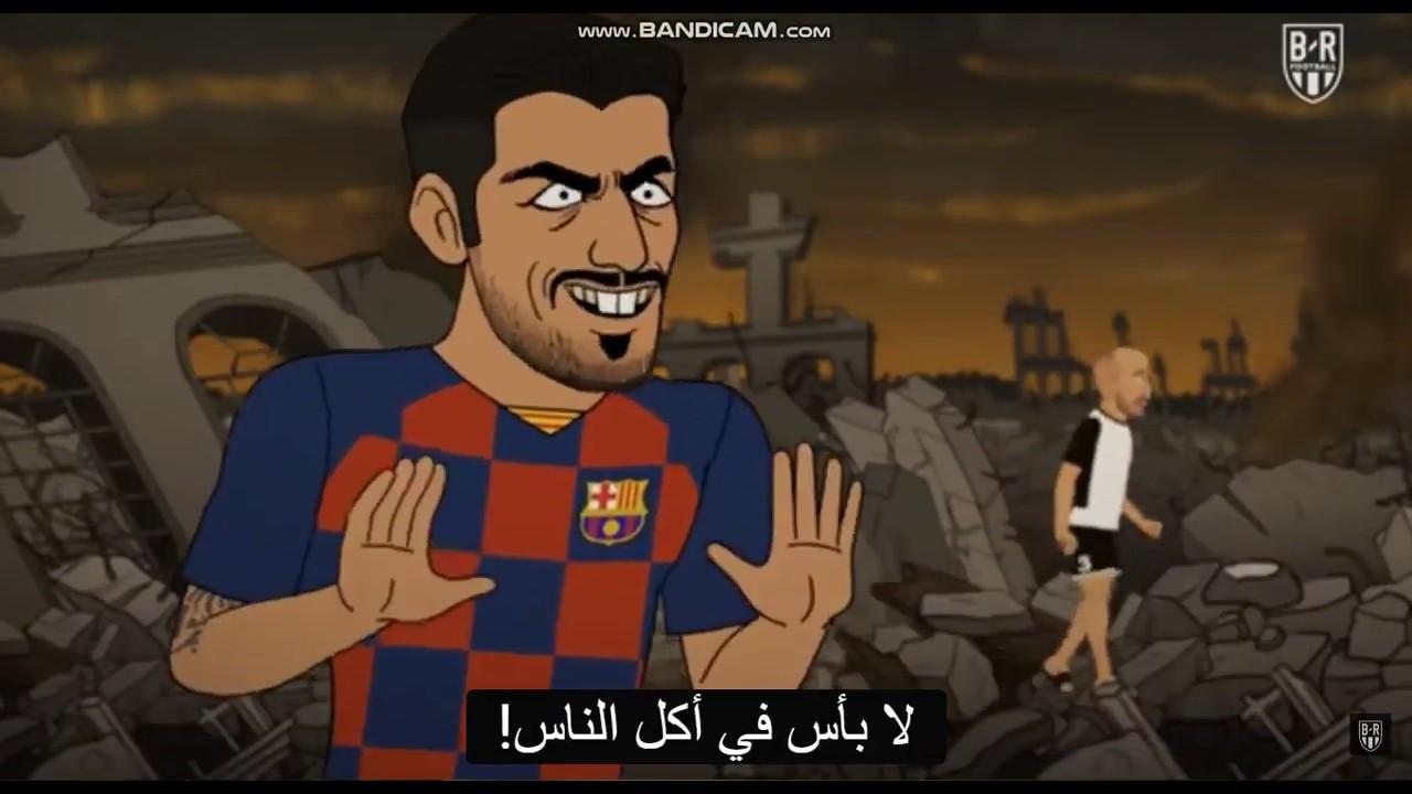 فلم كرتون جديد نيزك يضرب لاعبي دوري ابطال اوروبا   مترجم للعربيه HD