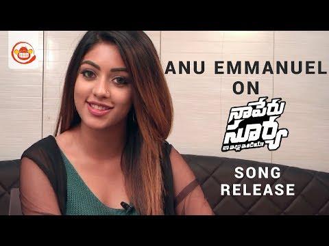 Anu Emmanuel About Naa Peru Surya Naa Illu India Telugu Movie Songs Release | Allu Arjun