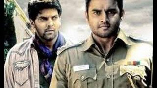 Vettai (Tamil) - Official Trailer