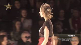 Показ    WEIRDO, St Petersburg Fashion Week, Осень Зима 2016 17
