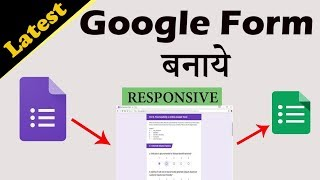 How to Create Google Forms in Hindi 2020  | latest google forms kaise banaye | google forms advanced