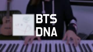 BTS (방탄소년단) - DNA Piano Cover [FULL]