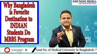 MBBS in Bangladesh II MBBS Admission 2020 in Bangladesh II Why You Choose MBBS in Bangladesh II