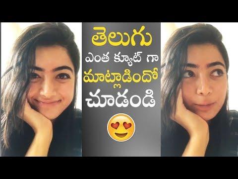 Geetha Govindam Actress Rashmika Mandanna Super Cute Answers To Her Fans Questions | Manastars