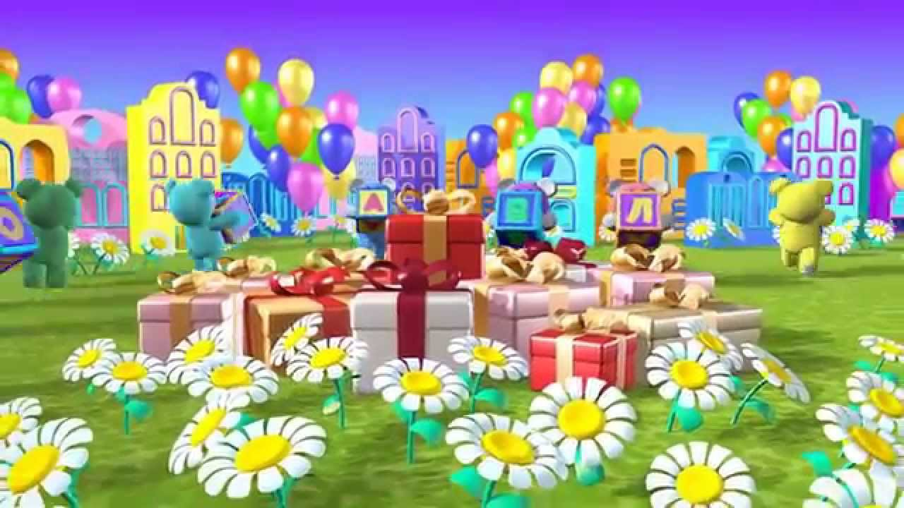 Видео поздравление барбарики с днем рождения
