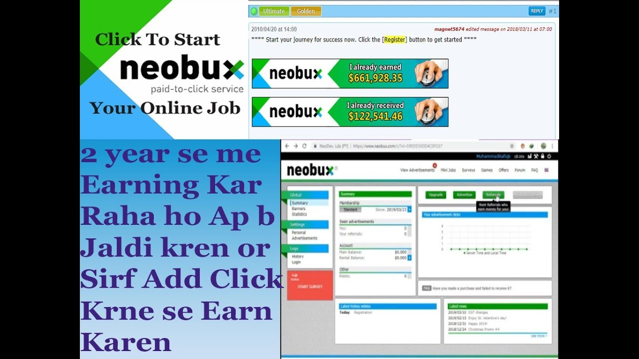 Neobux Hack 2019 Download Request Payout Neobux – Printing