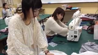 新潟 ファッション 専門学校 授業 スタイリスト科 初リメイク!!①