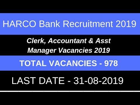 HARCO Bank Recruitment 2019 for Clerk, Accountant 978 Posts |Harco Bank Clerk Online Form 2019