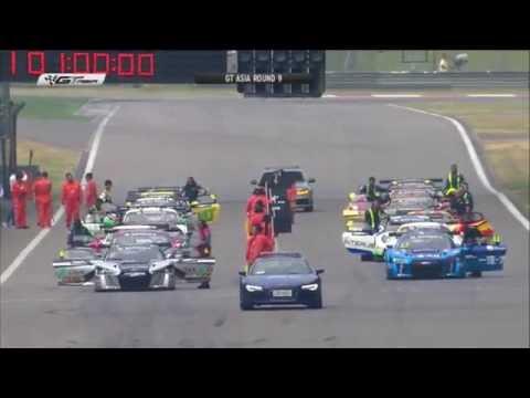 GT Asia Series, Round 9, Shanghai International Circuit, Shanghai