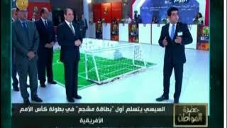 الشباب والرياضة: كأس الأمم الإفريقية ستشهد تنظيما حافلا