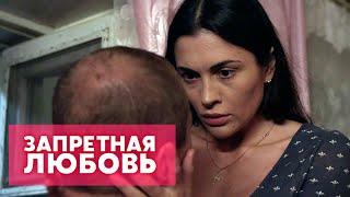 """""""Запретная любовь"""" 06 серия"""