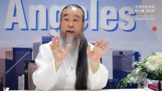 [정법강의] 5074강 대권주자의 자질 - 스승과 책사(1_3)