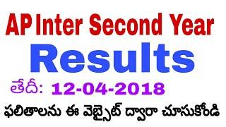 AP Intermediate Second year 2018 Results in Telug   ఇంటర్మీడియట్ రెండవ సంవత్సరం 2018 పరీక్షా ఫలితాలు