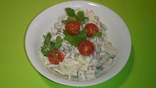 Салат из сельди Немецкое блюдо / Herring Salad German Dish