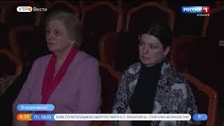 Дигорский театр представит спектакль «Бата и его сыновья» на сцене Дворца металлургов