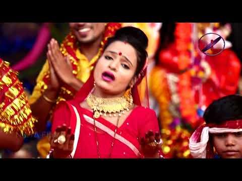 HD  कईसे के आई तोहार दुआरी माई -LADDU LAL PYARE- NEW DEVI GEET VIDEO OF 2017 BY NEHA FILMS