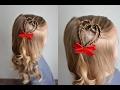 Double Braided Heart | Q's Hairdos