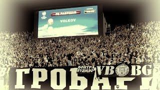 Grobari navijanje [full report 1080p /3 angle] I Partizan -Tottenham Hotspur 18.09.2014
