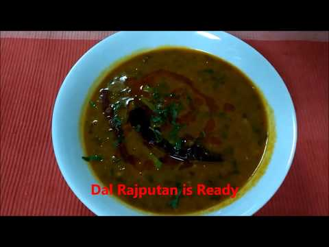 Dal Rajputana Recipe or Rajasthani Royal Dal Tadka Recipe