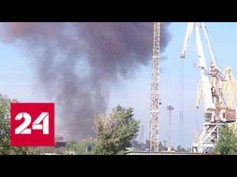 Хлопок на Волжском судоремонтном: трое погибли, четверо ранены - Россия 24
